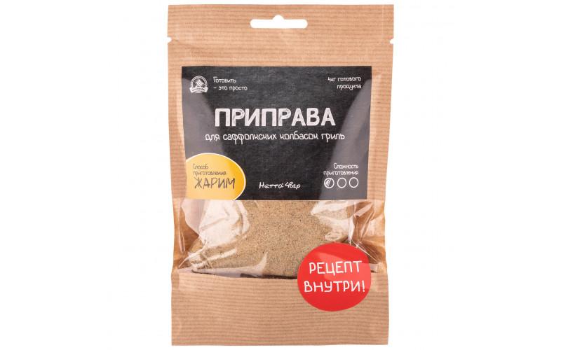 Приправа для саффолкских колбасок гриль
